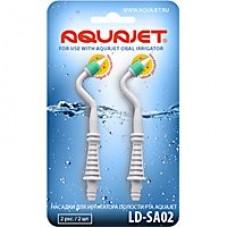 Набор насадок Aquajet LD-SA02
