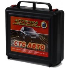 Аптечка первой помощи автомобильная СТС-Авто